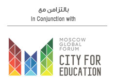 Moscow Global Forum