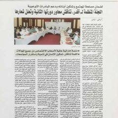 AQDAR-2018Media-ReportSML-4