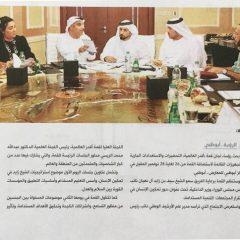 Aqdar-Meeting---Print-Report-1