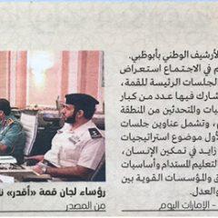Aqdar-Meeting---Print-Report-6