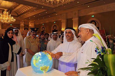 aqdar-world-summit-launch