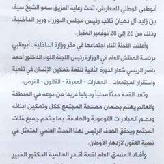 AQDAR-2018Media-ReportSML-5
