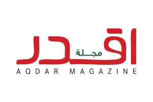 Aqdar Magazine