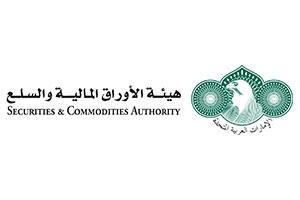 Commodities Authority