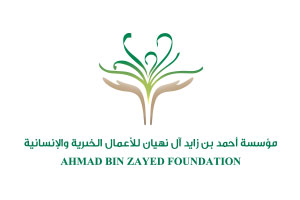 Ahmed bin Zayed Foundation