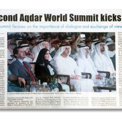 AWS-2018-Press-Report-Gulf-Today-1
