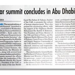 AWS-2018-Press-Report-Gulf-Today-2