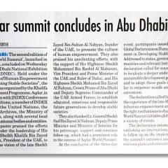 AWS-2018-Press-Report-Gulf-Today-2
