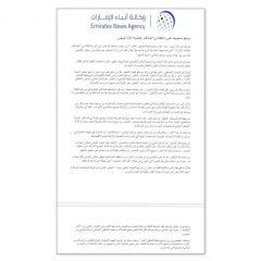 WAM-News-Agency