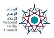 National Media Council