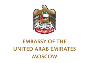 Embassy of the UAE Moscow