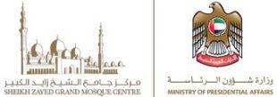 SZGMC-Logo