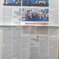 جريدة-الاتحا-د3