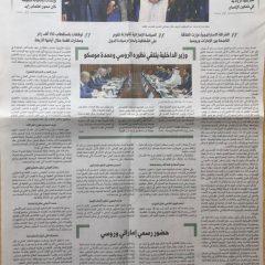 سيف-بن-زايد-الإمارات-قصة-نجاح-كتبه-ا-المؤسسون-بقيادة-زاي-د