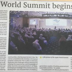 Aqdar-World-Summit-begins-today
