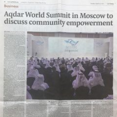 Aqdar-World-Summit-in-Moscow-to-discuss-community-empowerment