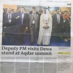 Deputy-PM-visits-DEWA-stand-at-Aqdar-Summit