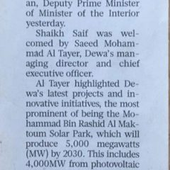 Saif-visits-DEWA-stand-at-summit-in-Moscow