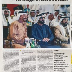 Gulf today first page